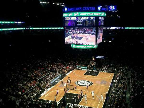 Barclays Center, section: 231, row: 4, seat: 1