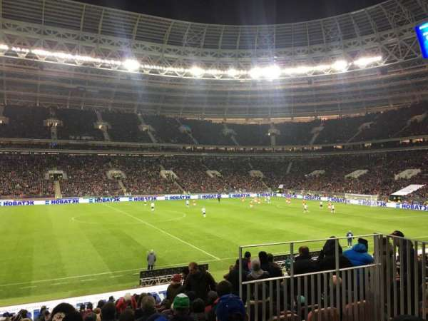 Luzhniki Stadium, section: A107, row: 17, seat: 2