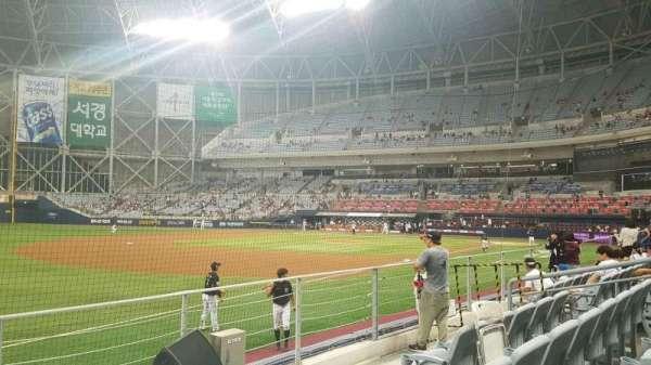Gocheok Sky Dome, section: 110, row: E, seat: 12