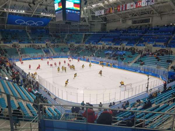 Gangneung Ice Hockey Centre, section: 226, row: D, seat: 6