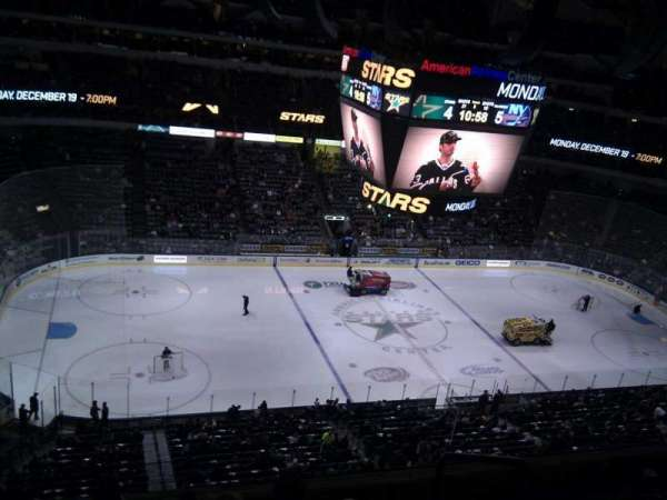 American Airlines Center, section: 312, row: e, seat: 3