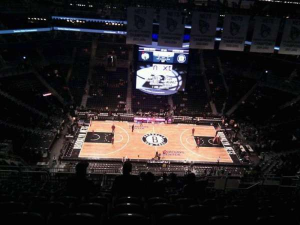 Barclays Center, section: 225, row: 17, seat: 10
