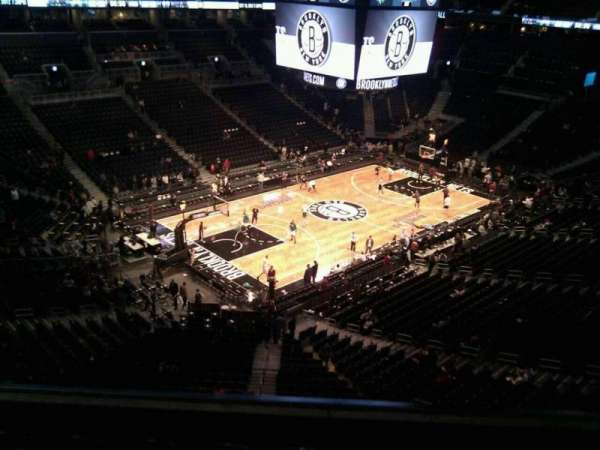 Barclays Center, section: 212, row: 5, seat: 17