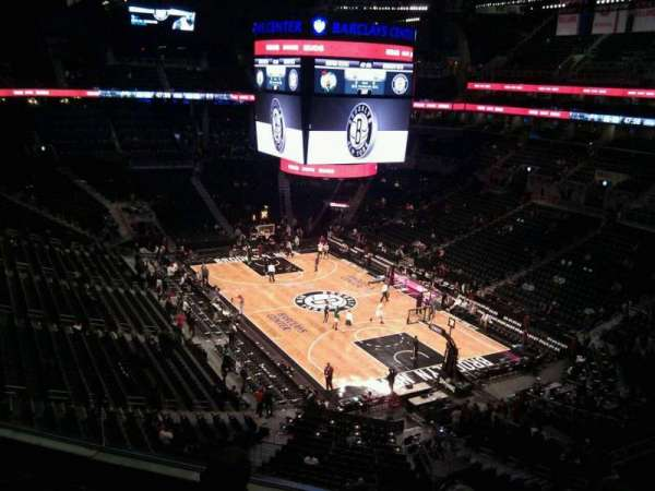 Barclays Center, section: 219, row: 5, seat: 8
