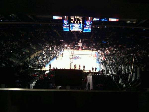 Madison Square Garden, section: 204, row: bar rail, seat: 20