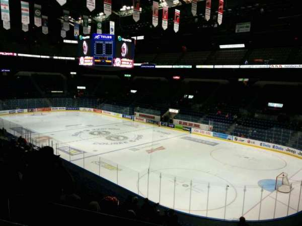 Colisée Pepsi, section: 205, row: A, seat: 14