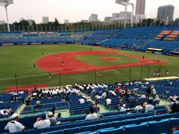 jingu stadium, section: 11, row: 39, seat: 133
