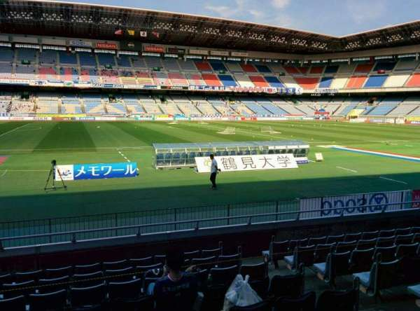 Nissan Stadium (Yokohama), section: SS, row: 9, seat: 310