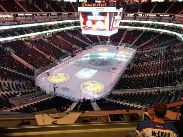 Rogers Place, section: 226, row: 3, seat: 6