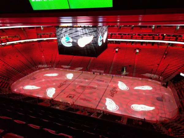Little Caesars Arena, section: 225, row: 7, seat: 4