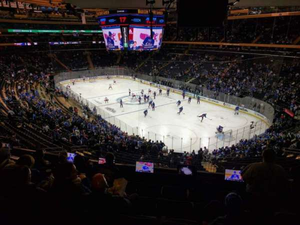 Madison Square Garden, section: 201, row: 6, seat: 17