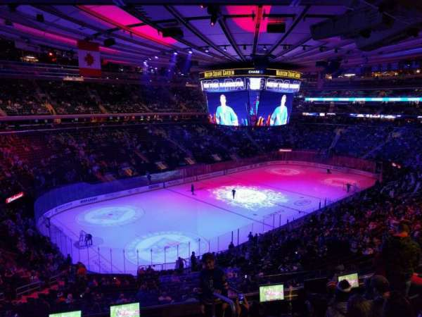 Madison Square Garden, section: 207, row: 6, seat: 20