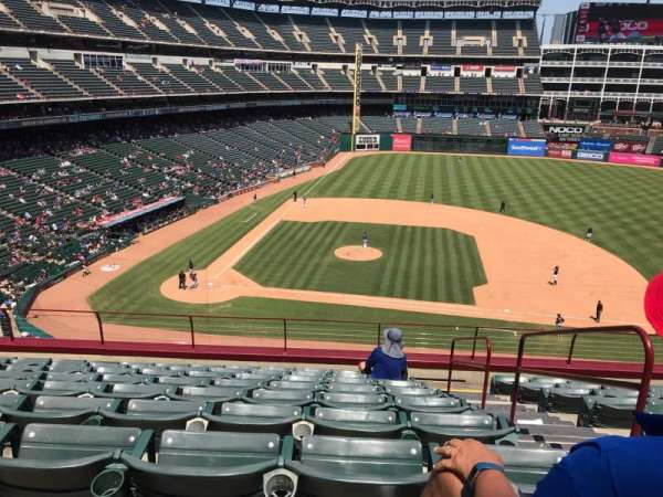 Globe Life Park in Arlington, section: 232, row: 9, seat: 15