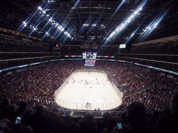 Gila River Arena, section: 208, row: D, seat: 8