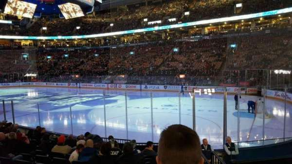Scotiabank Arena, section: 116A, row: 11, seat: 11