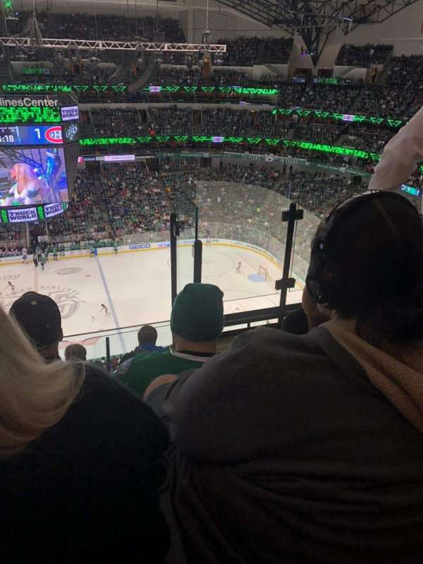 American Airlines Center, section: 310, row: H, seat: 2