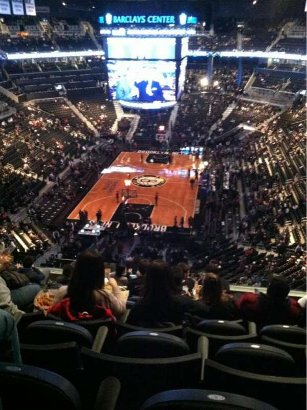 Barclays Center, section: 215, row: 9, seat: 6