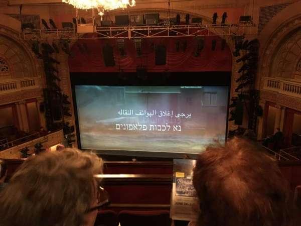 Ethel Barrymore Theatre, section: Rear Mezzanine C, row: D, seat: 114