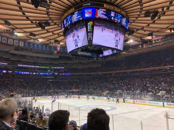 Madison Square Garden, section: 109, row: 8, seat: 16