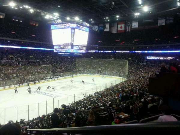 Nationwide Arena, section: 117, row: JJ, seat: 2