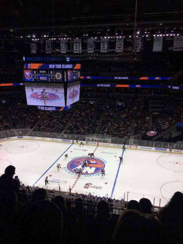 Barclays Center, section: 206, row: 6, seat: 13