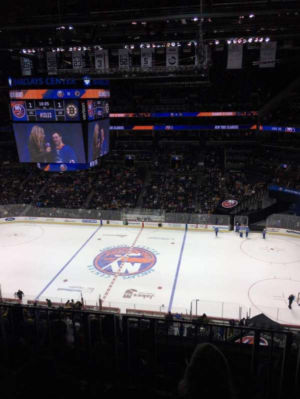 Barclays Center, section: 206, row: 5, seat: 14