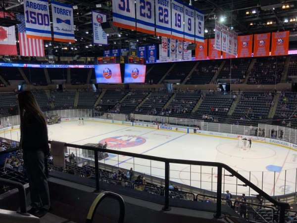Nassau Veterans Memorial Coliseum, section: 239, row: 4, seat: 11