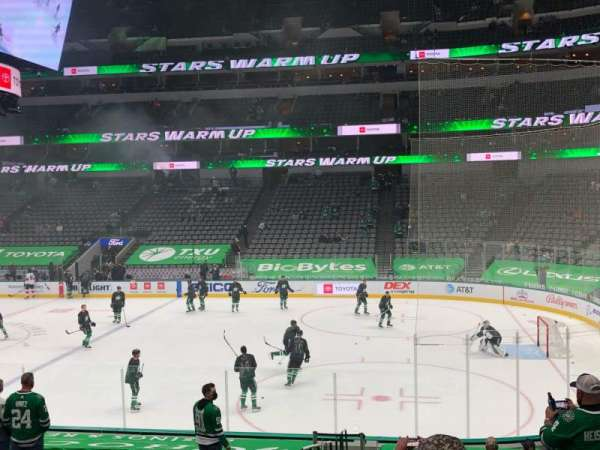 American Airlines Center, section: 104, row: U, seat: 1