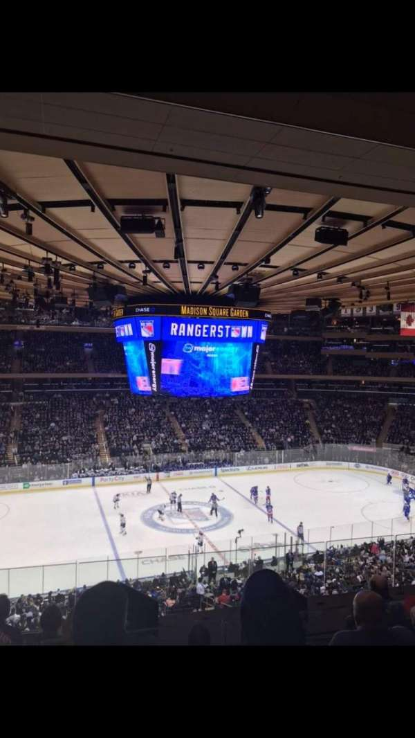 Madison Square Garden, section: 223, row: 7, seat: 8