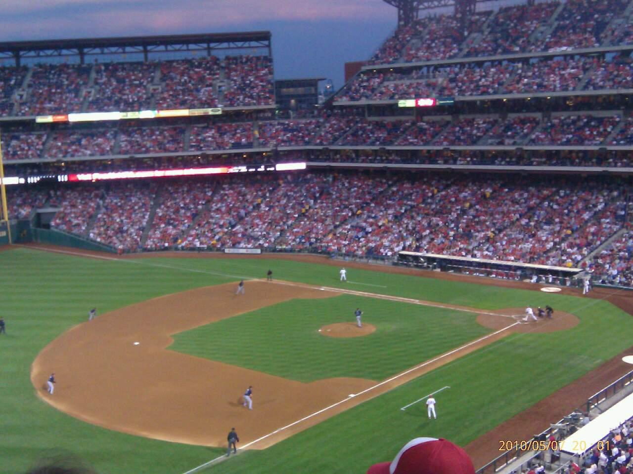 Citizens Bank Park Section 328 Row 6 Seat 4