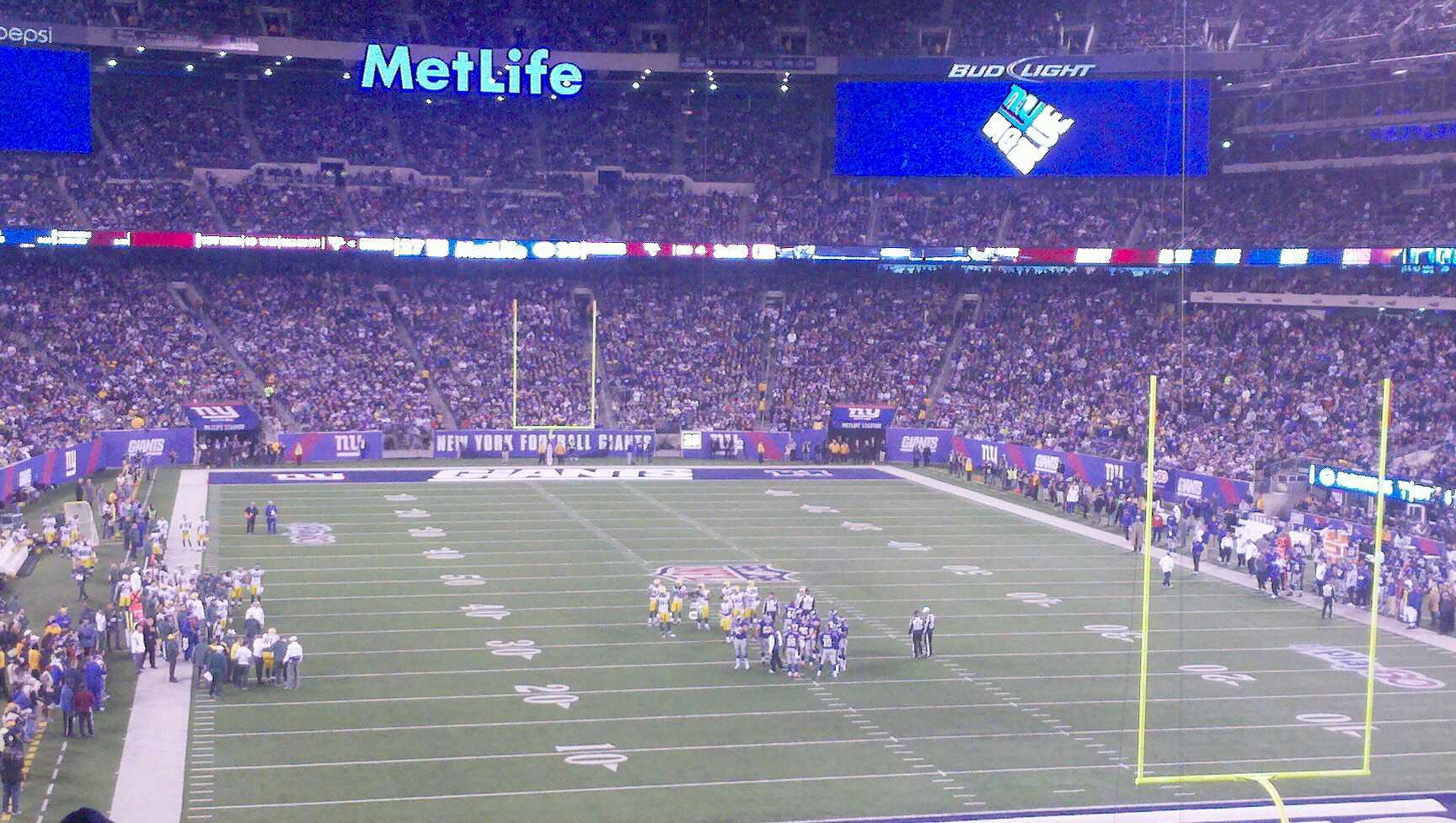 Metlife Stadium Section 228a Row 21 Seat 7 New York