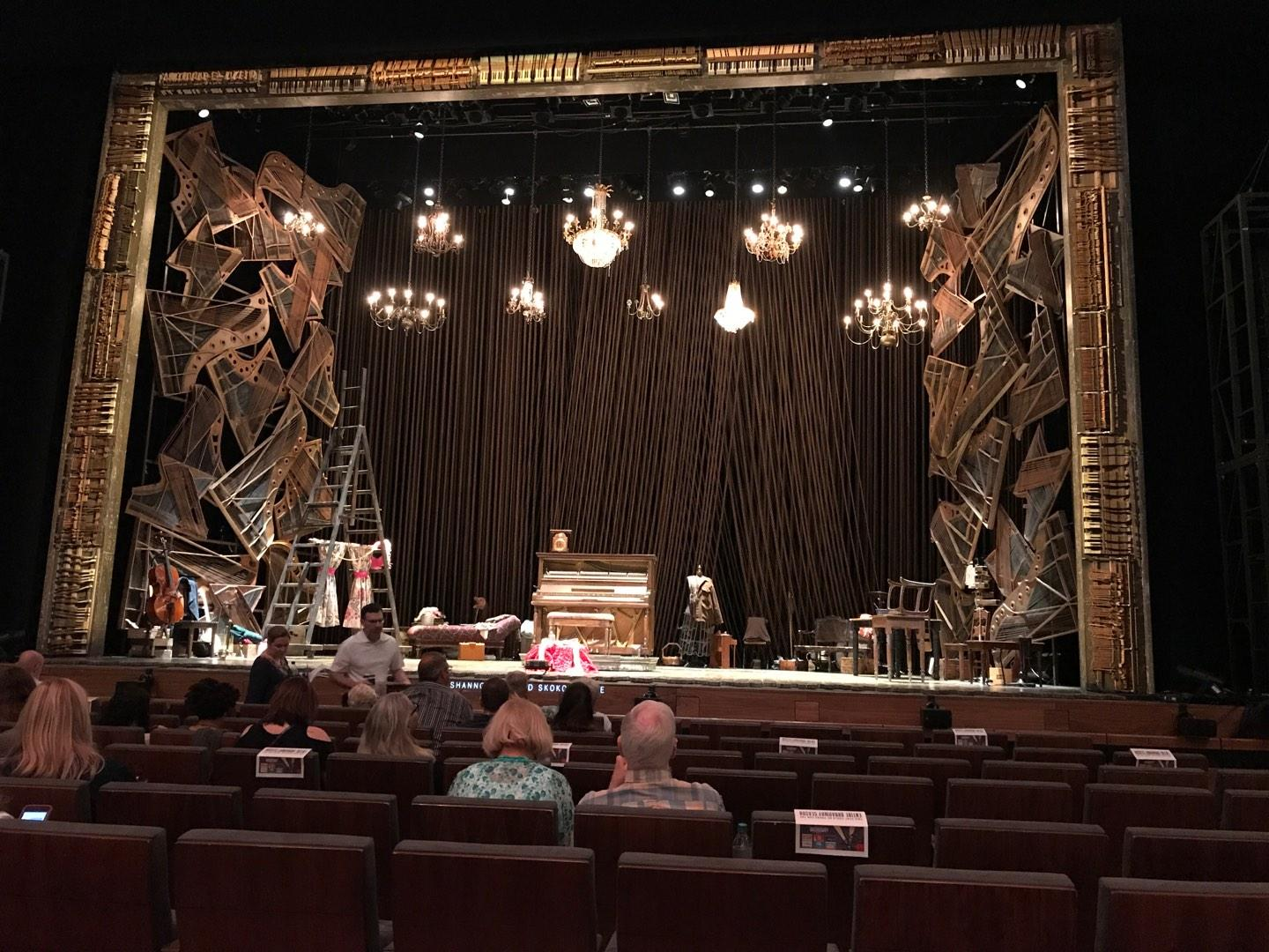 Winspear Opera House Section ORC C Row R Seat 17