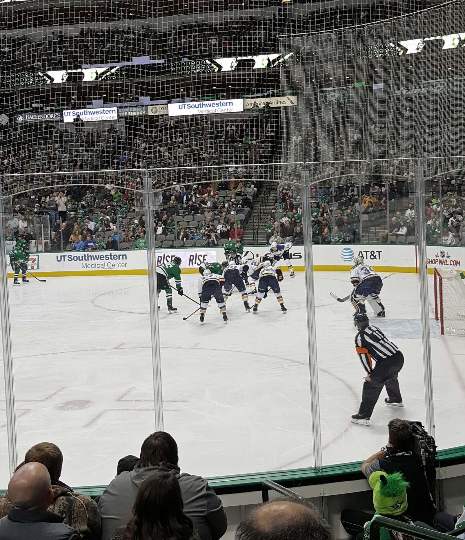 American Airlines Center Section 104 Row G Seat 1
