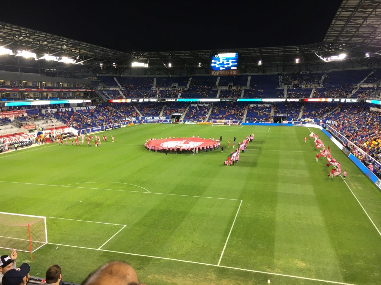 Red Bull Arena Section 233 Row 5 Seat 1