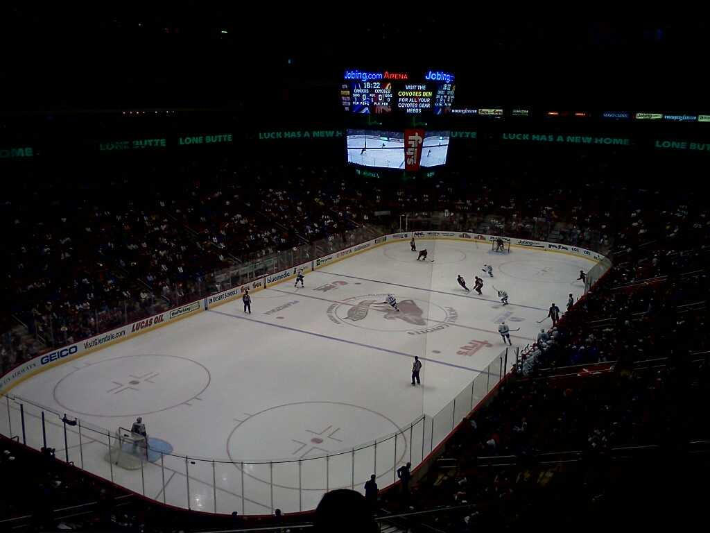Gila River Arena Section 205 Row C Seat 9