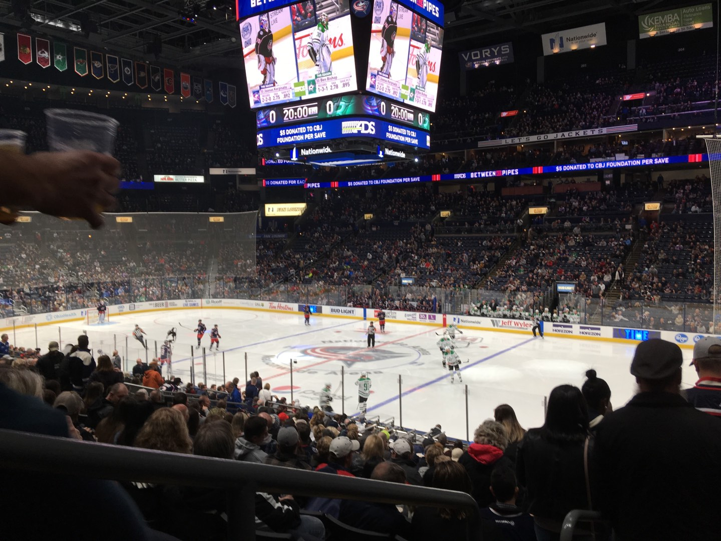 Nationwide Arena Section 112 Row W Seat 26