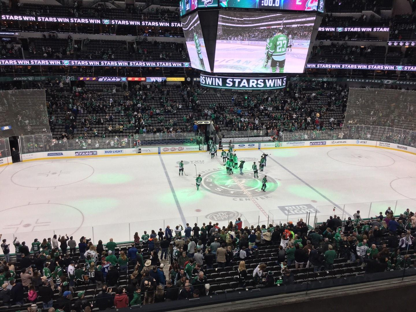 American Airlines Center Section 211 Row D Seat 4