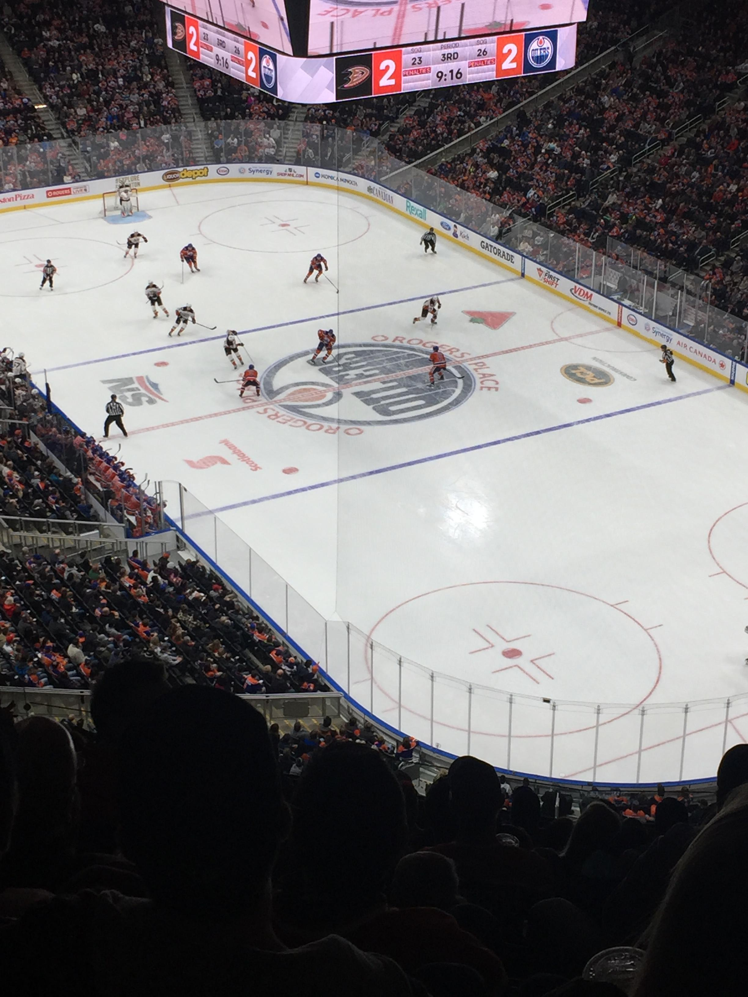 Rogers Place Section 231 Row 12 Seat 4