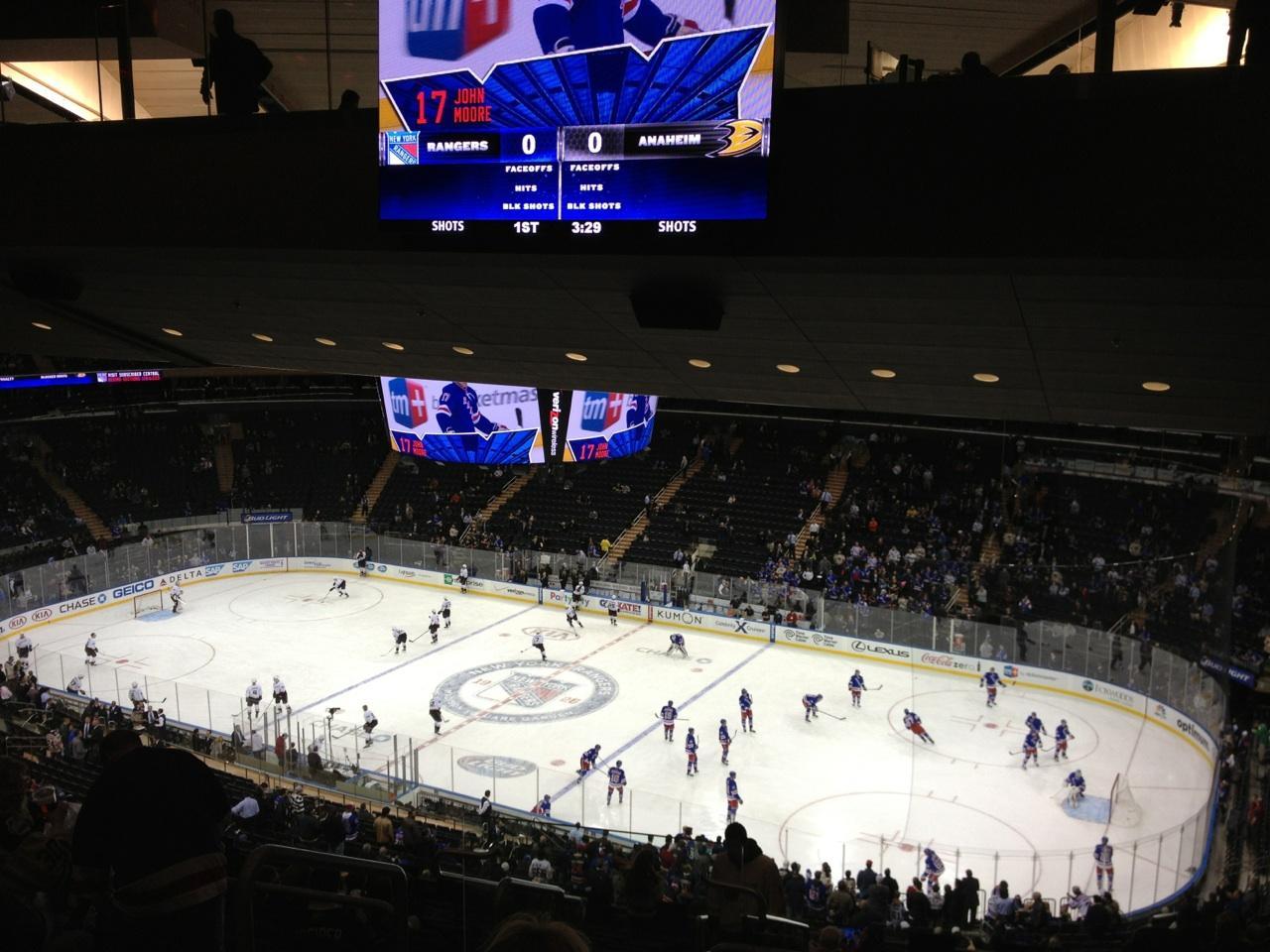 Madison Square Garden Section 227 Seat Views Seatscore