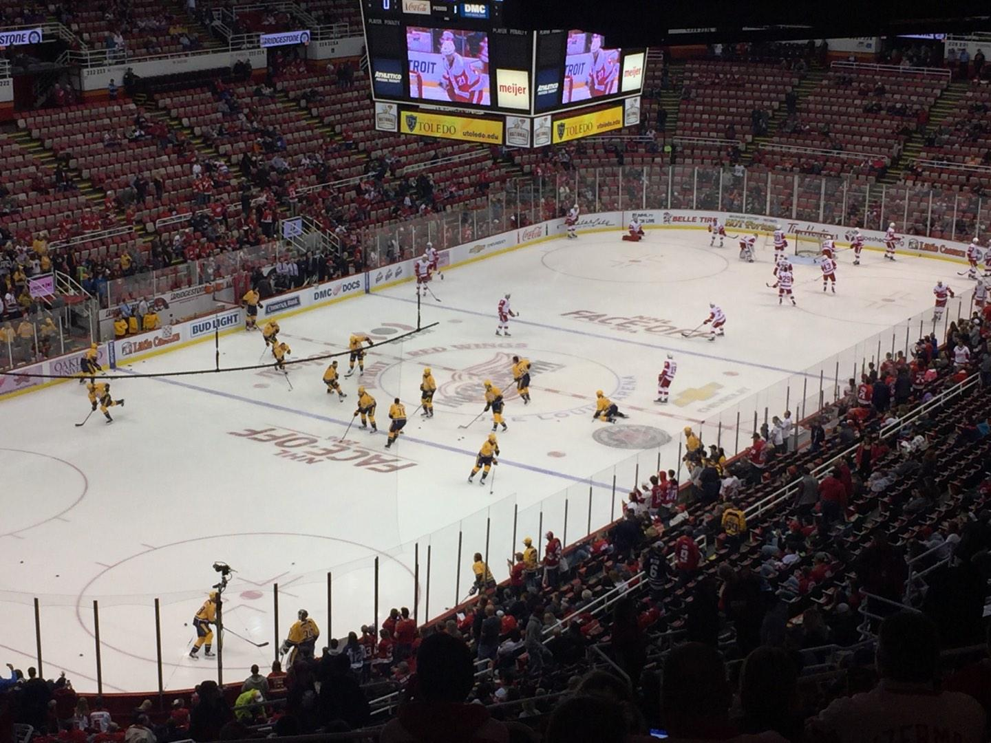 Joe Louis Arena Section 212B Row 25 Seat 6