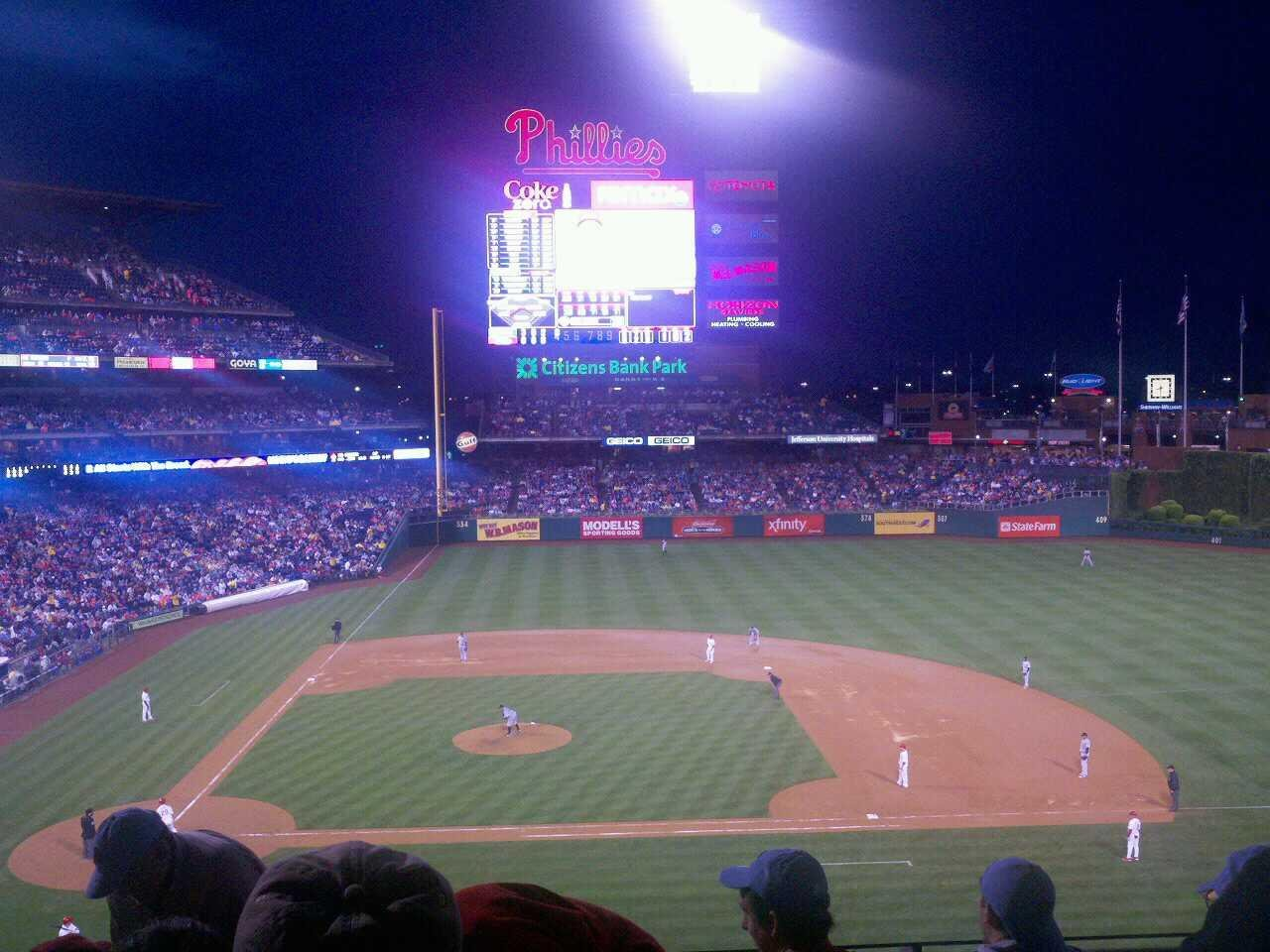 Citizens Bank Park Section 216 Row 5 Seat 17