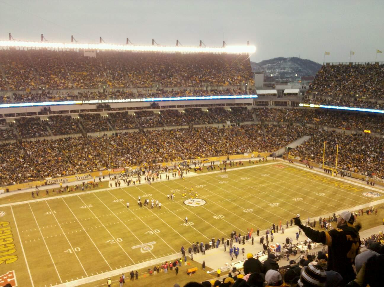 Heinz Field Section 507 Row 28 Seat 20