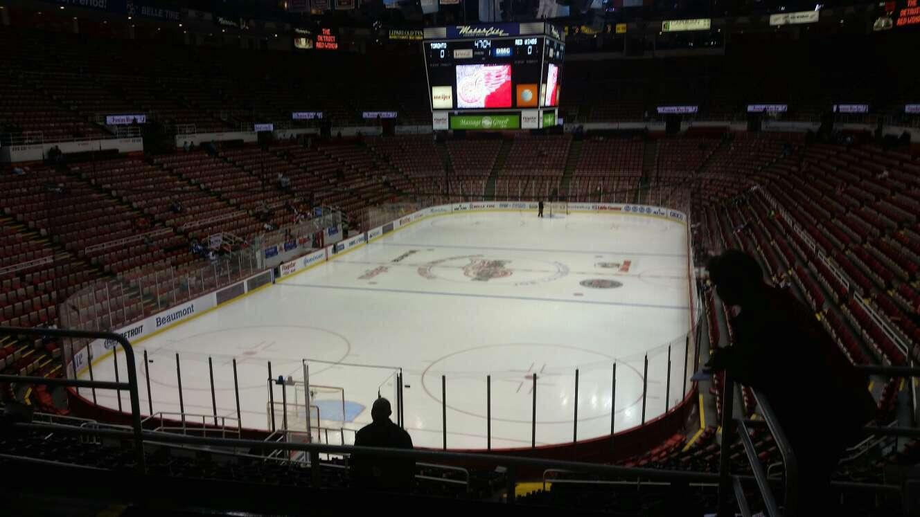 Joe Louis Arena Section 213B Row 5 Seat 13