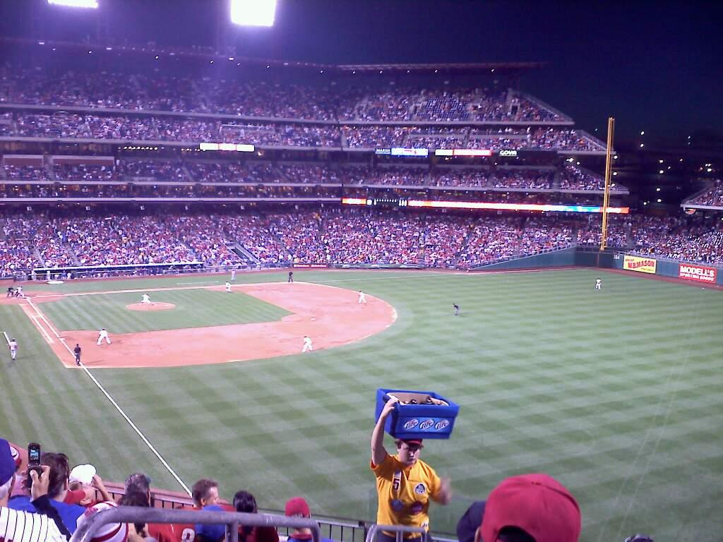 Citizens Bank Park Section 206 Row 8 Seat 22