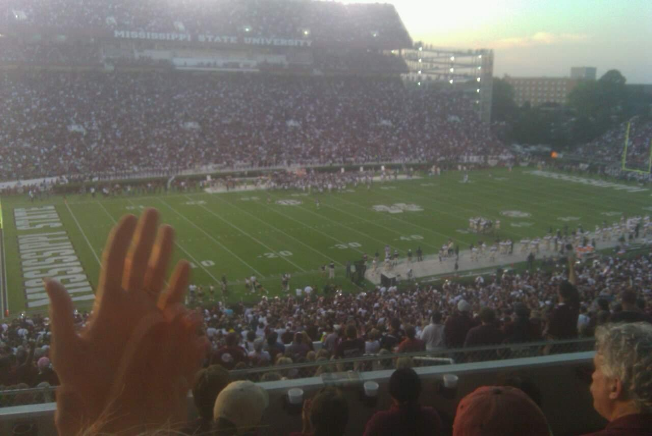 Davis Wade Stadium Section club level  Row 5 Seat 21