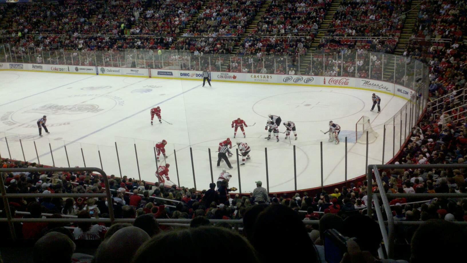 Joe Louis Arena Section 218b Row 6 Seat 2