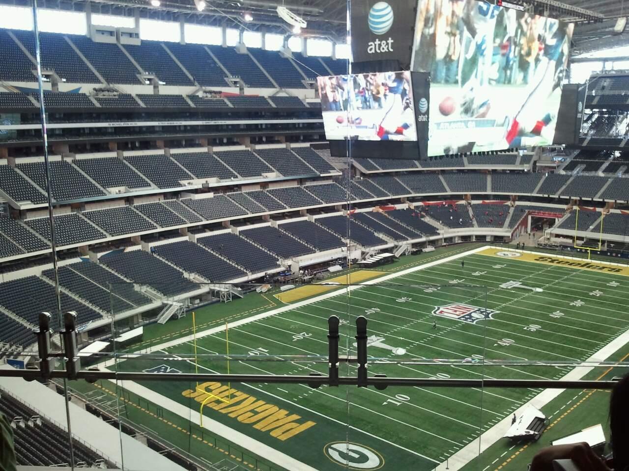 AT&T Stadium Section Suite