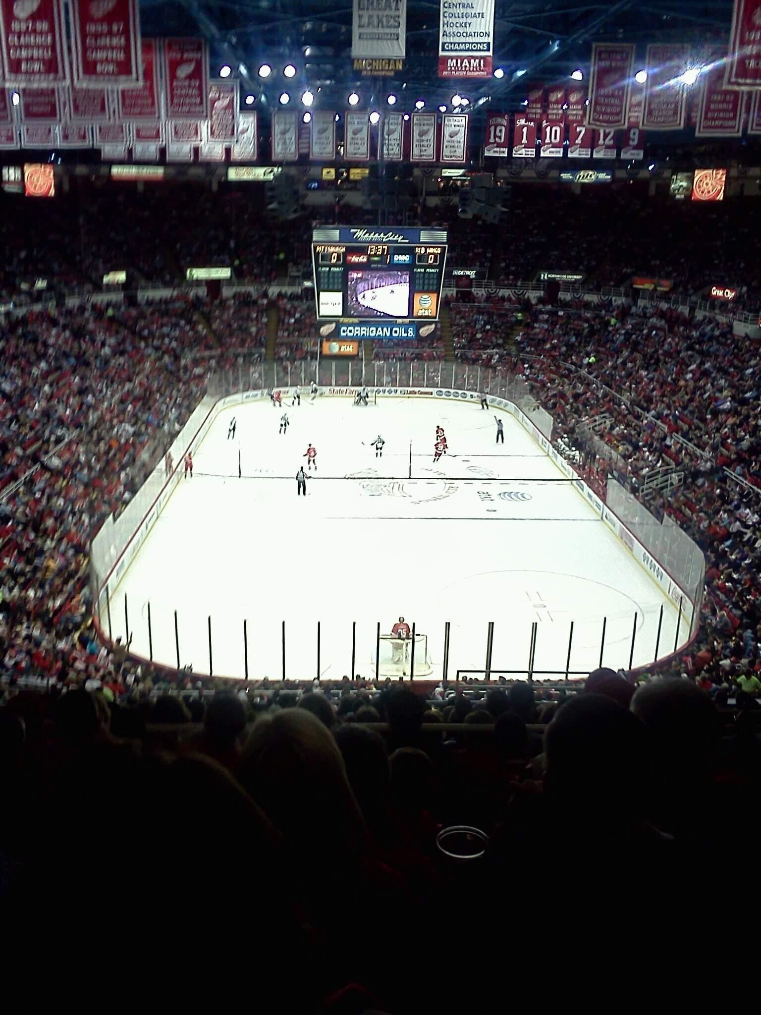 Joe Louis Arena Section 201 Row 19 Seat 5