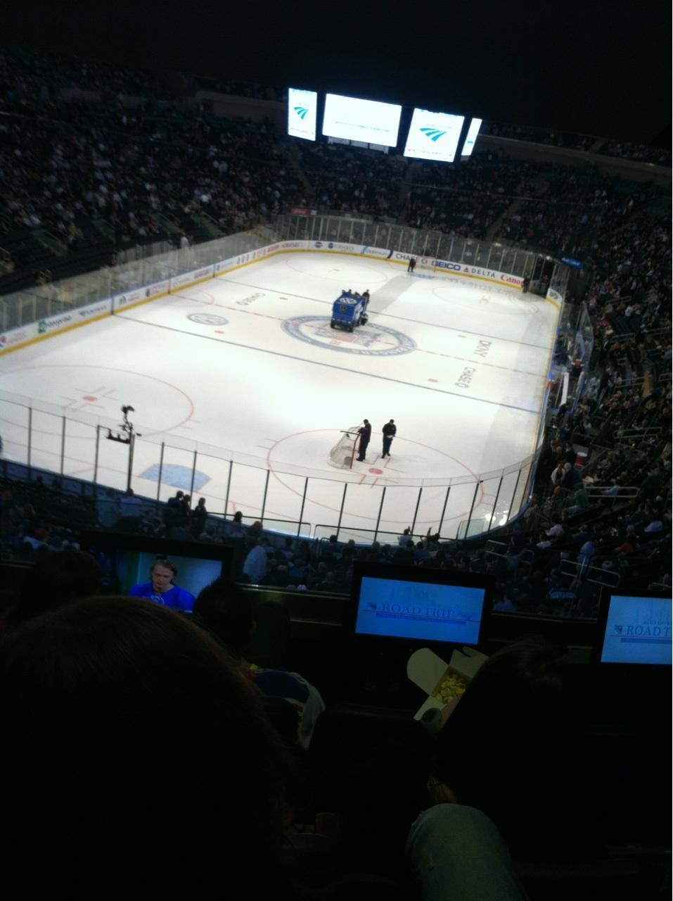 Madison Square Garden Section 344 Row Bar Stool Seat 2