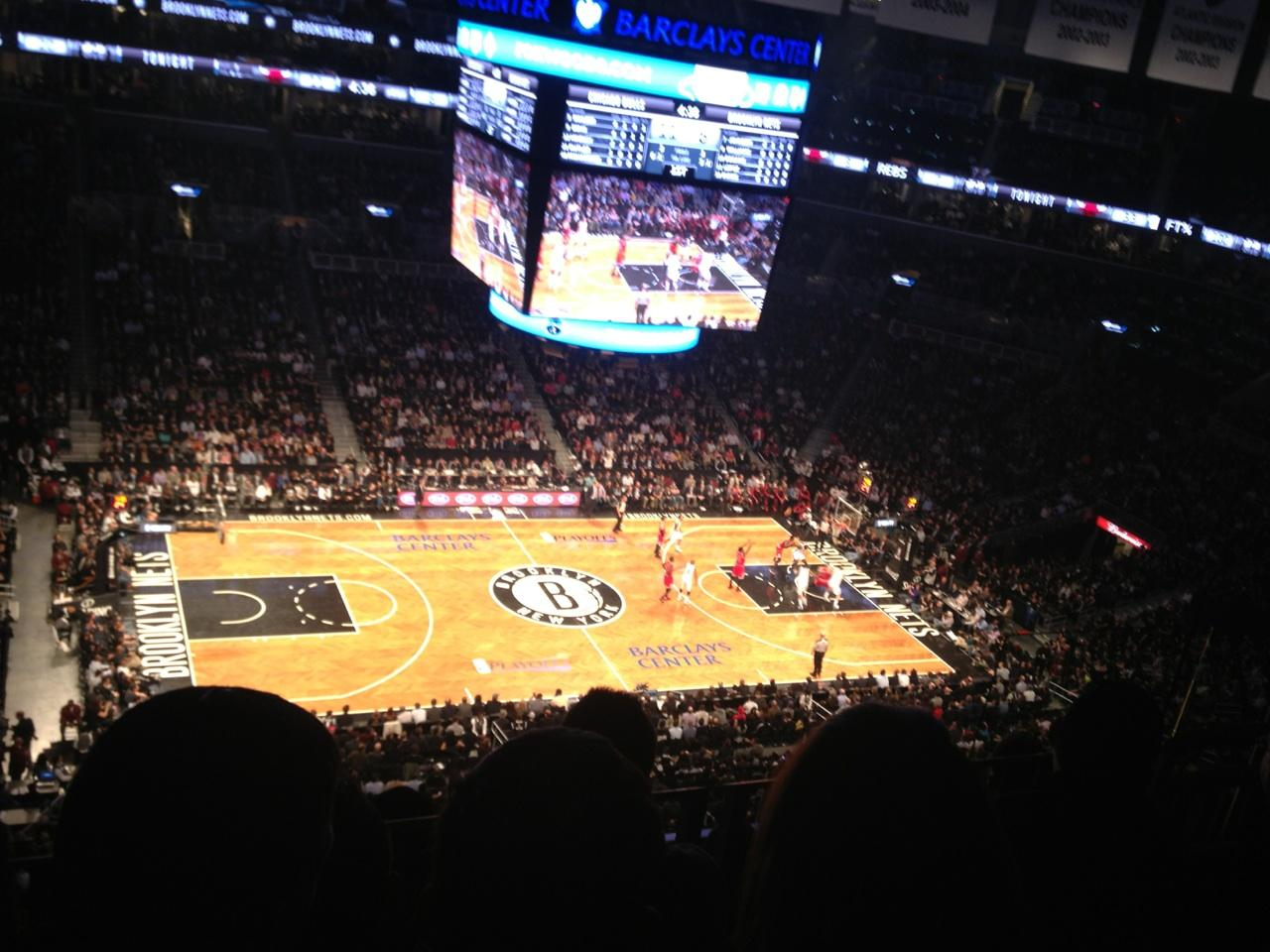 Barclays Center Section 226 Row 5 Seat 5